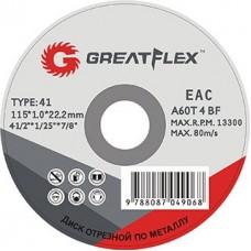 Круг отрезной по металлу Greatflex T41-115х1.0х22.2 (10/100/400шт)
