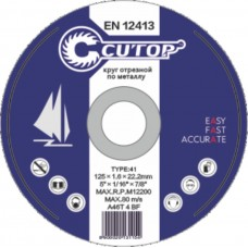 Круг отрезной по металлу CUTOP T41 - 150х1,6х22,2 мм (10/50/200шт)