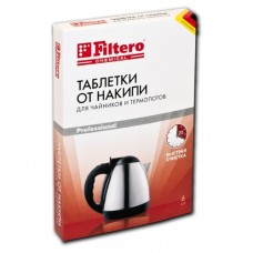 Filtero Таблетки от накипи для чайников, XL Pack 15шт, Арт.609