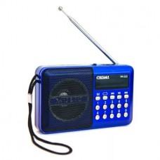 Радиоприемник  Сигнал РП-222 , FM 88-108МГц, акб 400mA/h, USB/microSD, дисплей