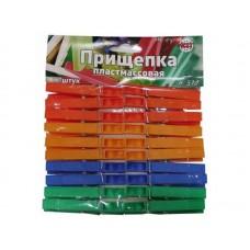 Прищепка пластмассовая 20шт в упаковке Н-310