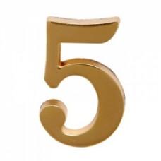Цифра дверная АЛЛЮР  5  на клеевой основе золото