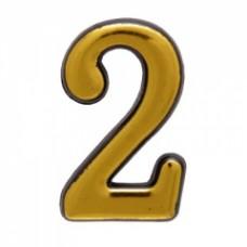 Цифра дверная АЛЛЮР пластик  2  золото