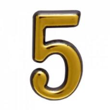 Цифра дверная АЛЛЮР пластик  5  золото