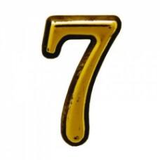 Цифра дверная АЛЛЮР пластик  7  золото