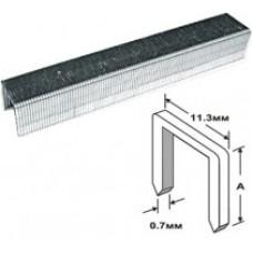 Скобы для степлера 11,3*12*0,7мм 1000шт тип 53 узкие каленые (20/180шт/уп)