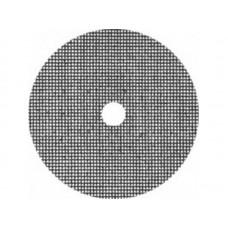 Диск шлифовальный сетчатый, 125мм, Р180 (1шт/уп)