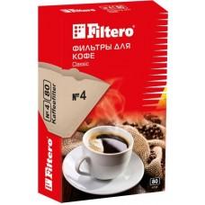 Filtero фильтры для кофе, №4/80, коричневые для кофеварок с колбой на 8-12 чашек