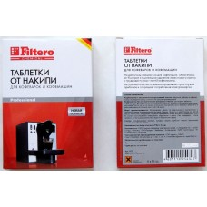 Filtero Таблетки от накипи д/кофемаш 4 шт, Арт.602