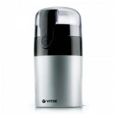 Кофемолка Vitek VT-1540 (SR)