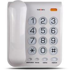 Проводные телефоны teXet TX-262 светло-серый