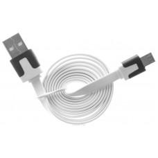 Кабель USB OLTO ACCZ-3015 White
